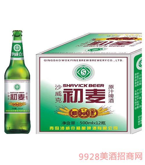 沙威克初麦原汁啤酒500mlx12