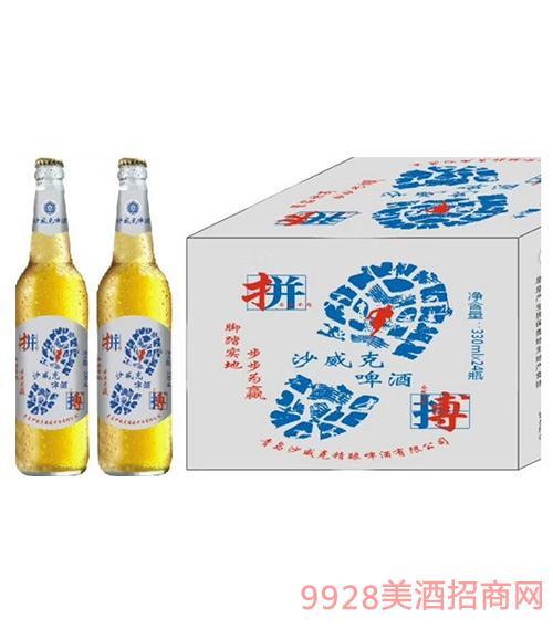 沙威克啤酒拼搏330mlx24