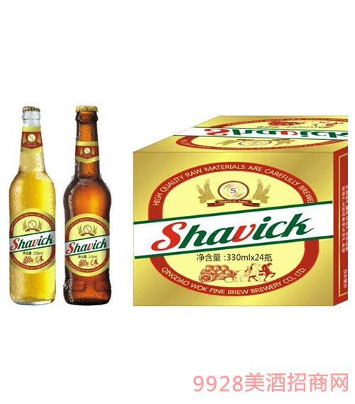 沙威克啤酒330mlx24
