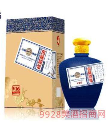 窖藏原浆酒V16牛皮手工盒蓝色