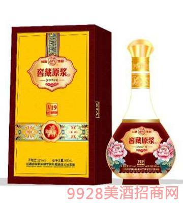 窖藏原浆酒V19皮盒红