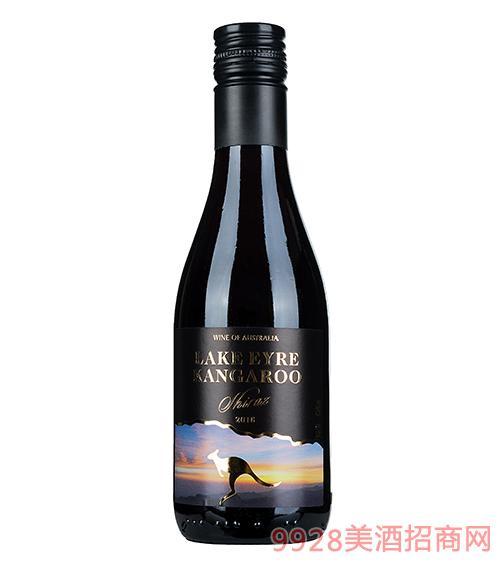 艾尔湖袋鼠西拉干红葡萄酒187ml