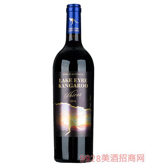 艾尔湖袋鼠·西拉干红葡萄酒750ml