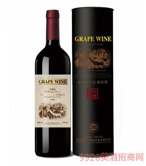窖藏级赤霞珠干红葡萄酒黑圆桶2005
