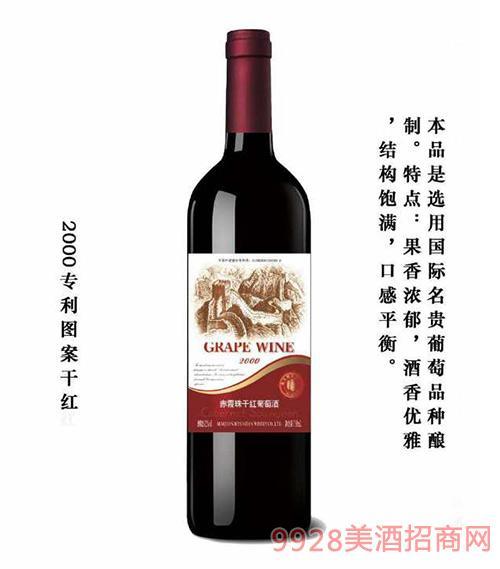 赤霞珠干红葡萄酒2000