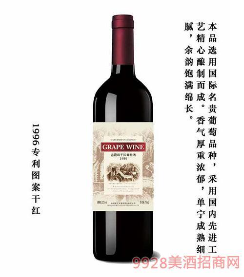 赤霞珠干红葡萄酒1996