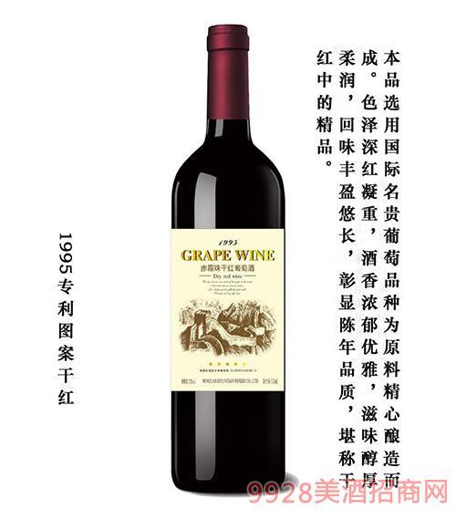 赤霞珠干红葡萄酒1993