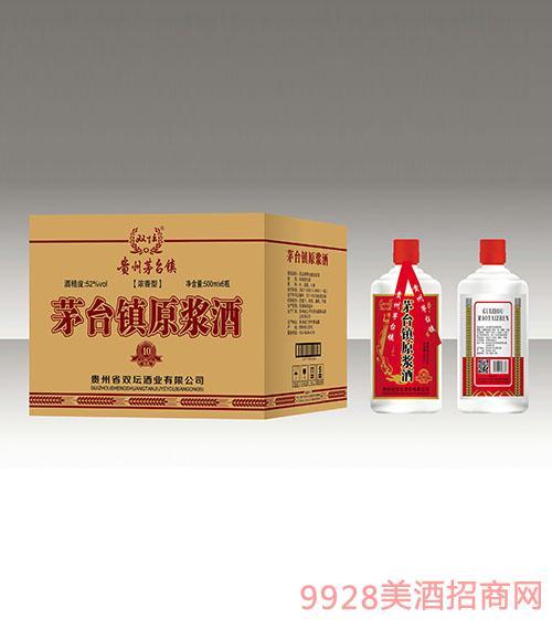 茅台镇原浆酒