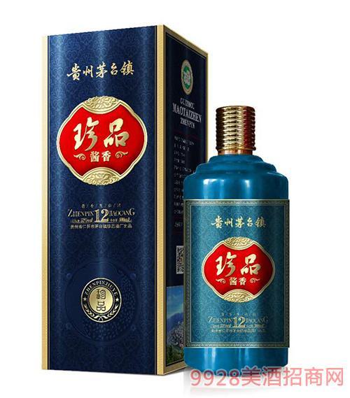 珍品酱香酒12-53度500ml