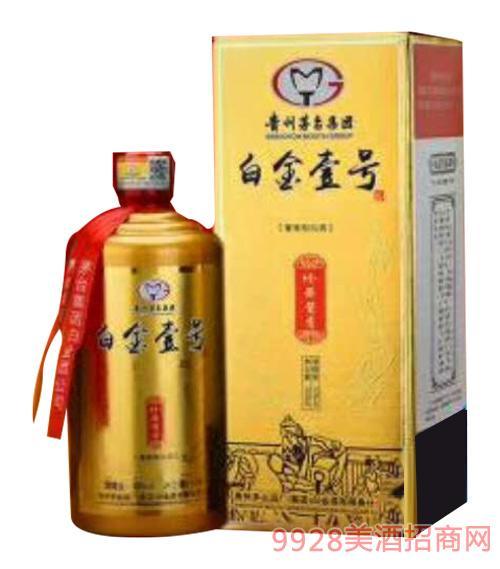 白金壹号酒珍藏酱香53度500ml