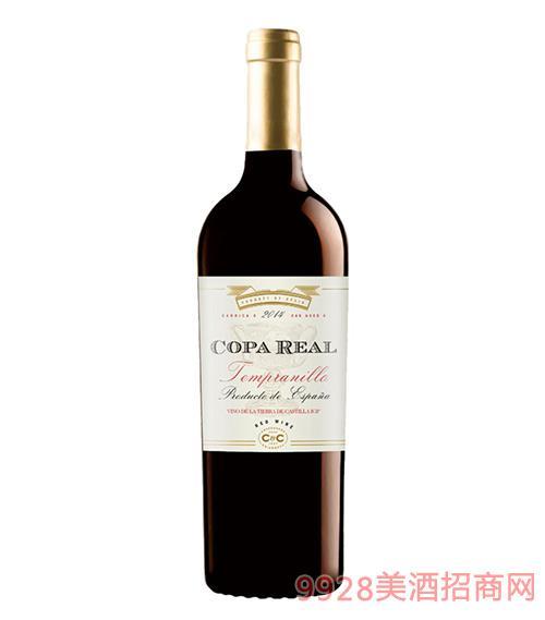 皇 家圣杯系列丹魄葡萄酒2014