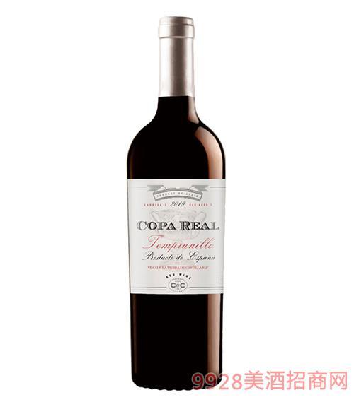 皇 家圣杯系列丹魄葡萄酒2015