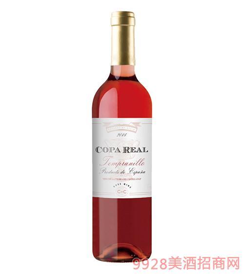 皇 家圣杯系列桃红葡萄酒2016