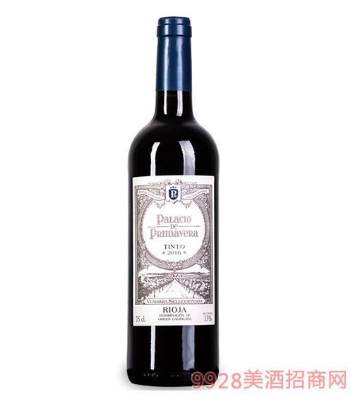 皇 家宫殿干红葡萄酒2016