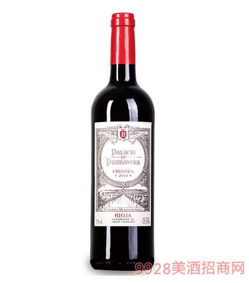 皇 家宫殿佳酿干红葡萄酒2014