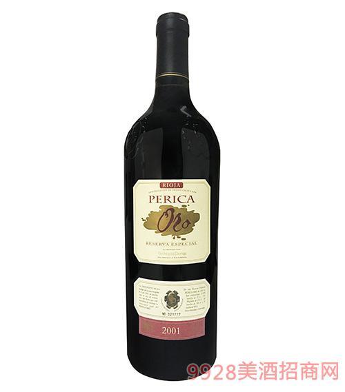 贝丽佳金典珍藏系列葡萄酒2001