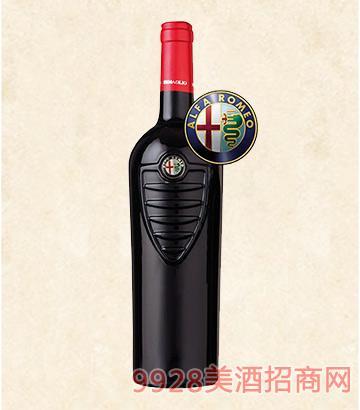 阿尔法罗密欧梦菲干红葡萄酒
