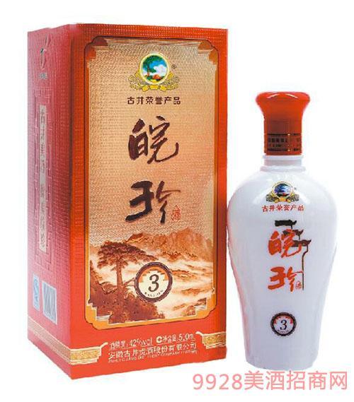 古井贡酒·皖珍3酒