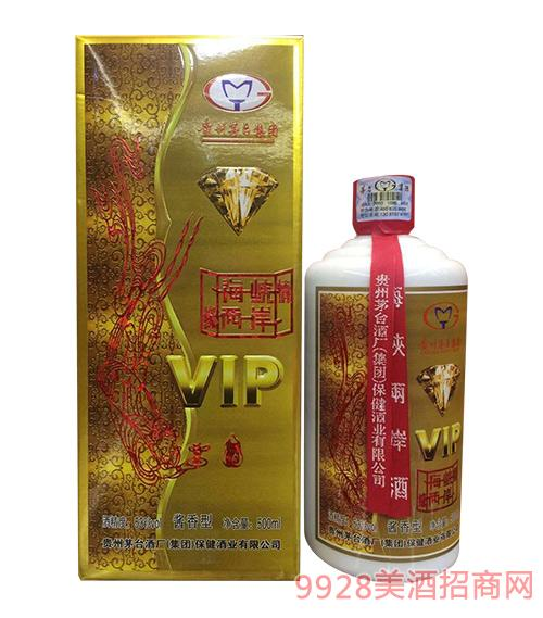 贵州茅台酒厂集团保健酒业海峡两岸酒VIP(黄盒)53度500ml