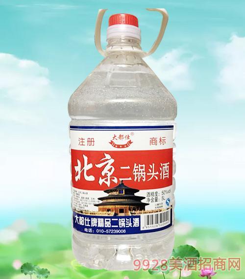 大都仕北京二锅头酒50度5L清香型