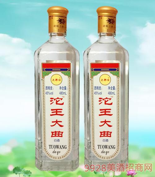 大都仕沱王大曲白酒45度480ml