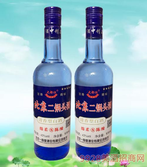 大都仕北京二锅头酒绵柔陈酿8-43度500ml清香型
