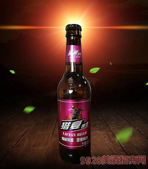 猎宴啤酒330ml