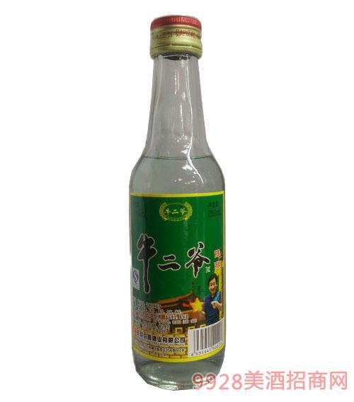 牛二爷陈酿酒250ml