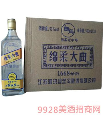 双沟酿酒绵柔大曲酒50度500ml