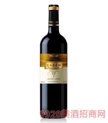 通化窖藏干红葡萄酒