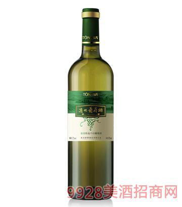 通化特选干白葡萄酒