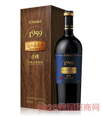 通化荣耀59珍藏山葡萄酒