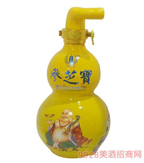 葫芦瓶参芝宝酒(黄)