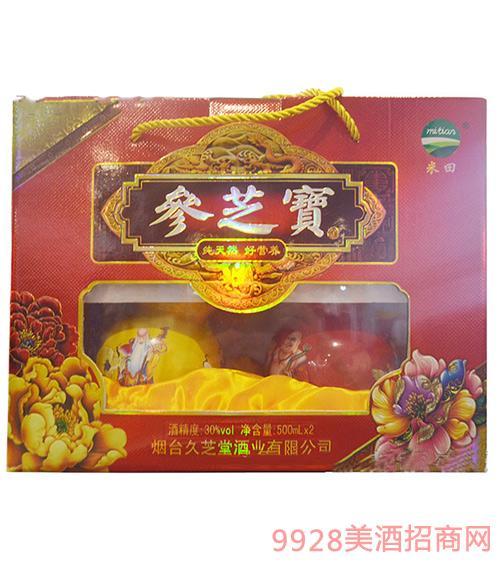 葫芦参芝宝酒(盒装)