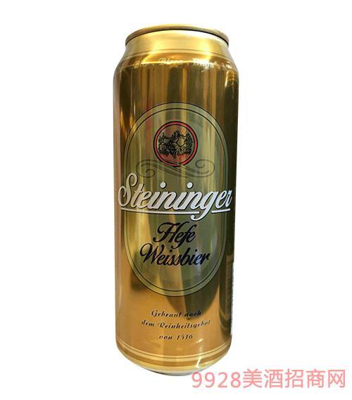 德国原装进口斯泰格啤酒