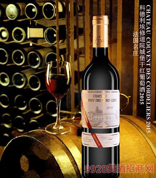 科德利埃修道院城堡干红葡萄酒