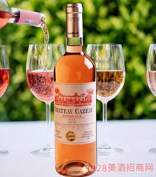 卡索古堡桃红葡萄酒