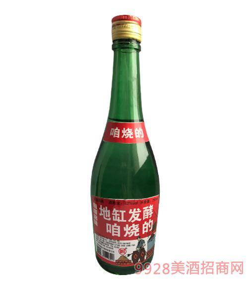 地缸发酵咱烧的酒42度250ml