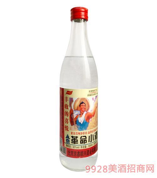 北京革命小酒丰收的喜悦42度500ml