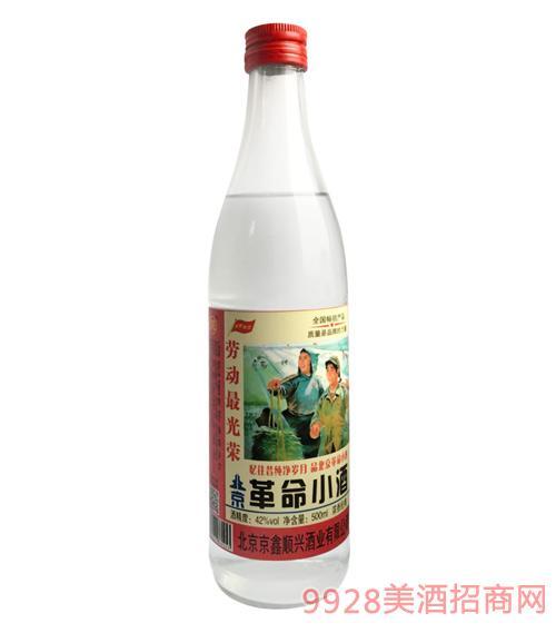 北京革命小酒劳动最光荣42度500ml