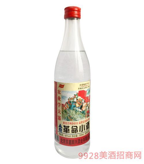 北京革命小酒农业学大寨42度500ml