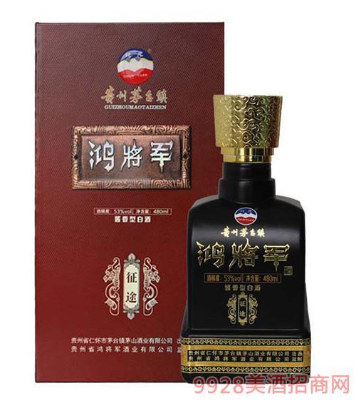 鸿将军酒征途53度500ml