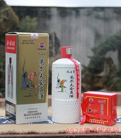 鸿将军高尔夫会员酒53度500ml