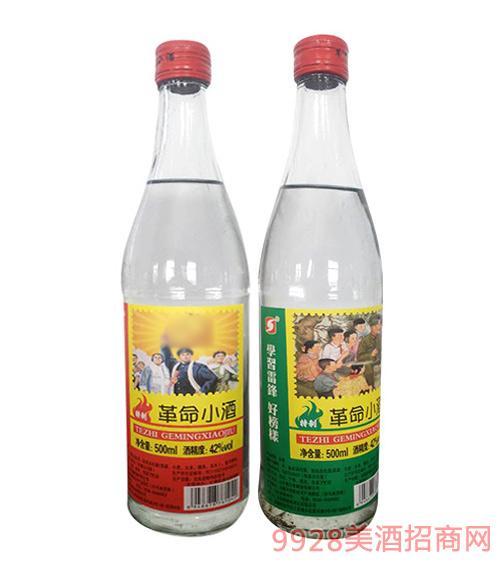 革命小酒42度500ml两瓶