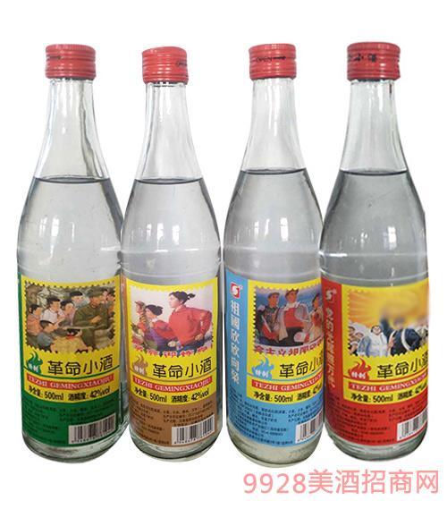 革命小酒42度500ml四瓶