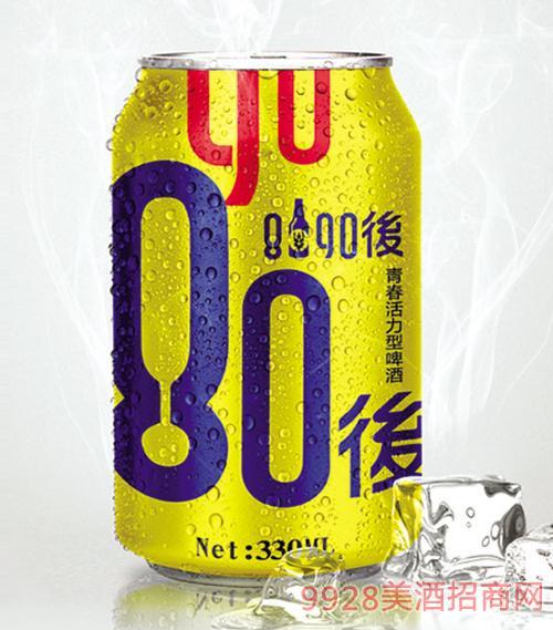 8090后啤酒金罐330mlx24