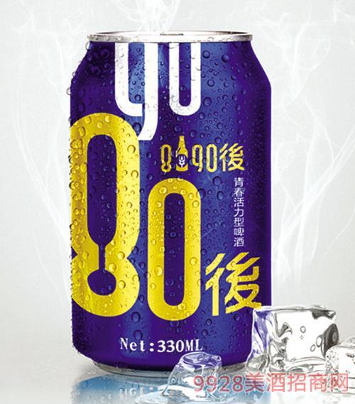 8090后啤酒蓝罐330mlx24