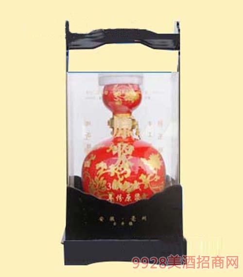 30年窖藏原浆酒(红)