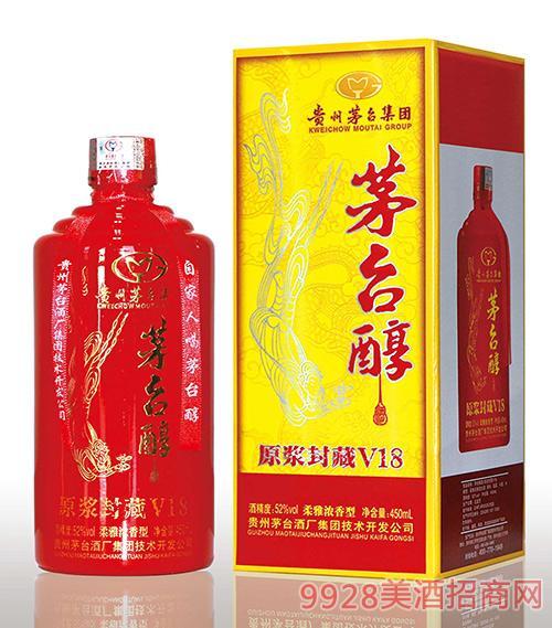 茅台醇酒原浆封藏V18-52度450ml柔雅浓香型白酒