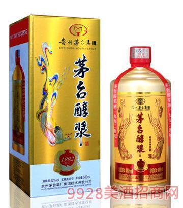 茅台醇浆酒1992封坛52度500ml浓酱兼香型白酒